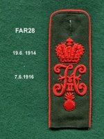 FAR28.jpg