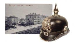 Orff barracks  2nd Pionier Battalion Web Pic.jpg
